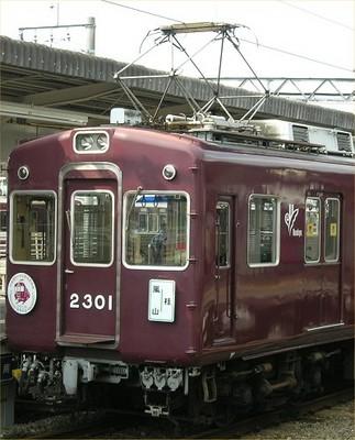 20050918b.jpg