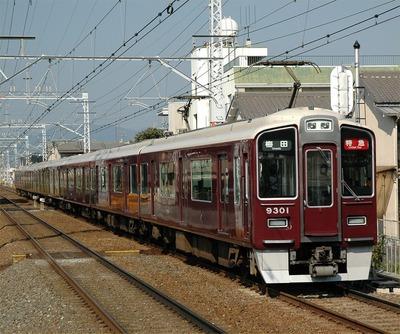 20051105d.jpg