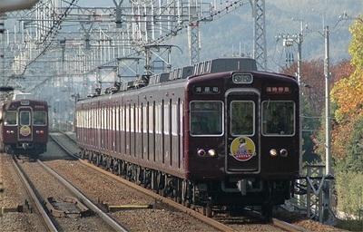 20051120a.jpg