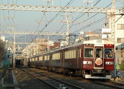 20060106.jpg