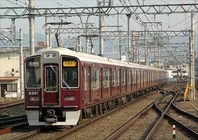 20060305b.jpg