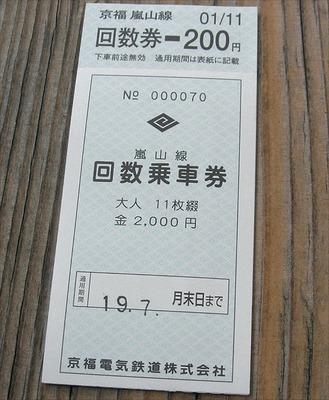 20070416c.jpg