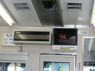 20070427.jpg