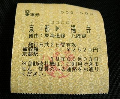 20070503a.jpg
