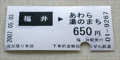 20070503b.jpg
