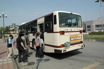 20070504a.jpg