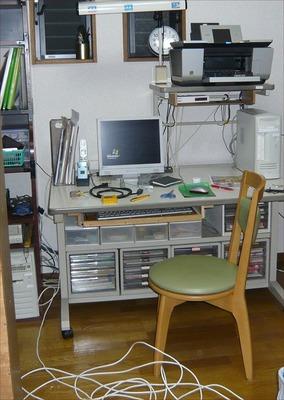 20070617.jpg