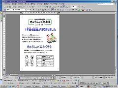 20070729.jpg