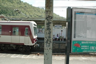 20070818c.jpg