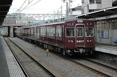 20080328a.jpg