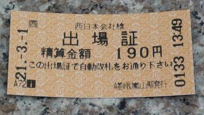 20090302a.jpg