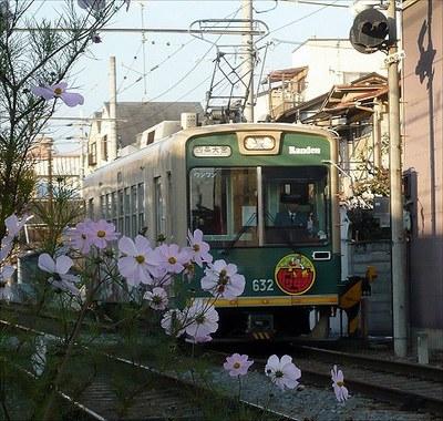 20091210a.jpg