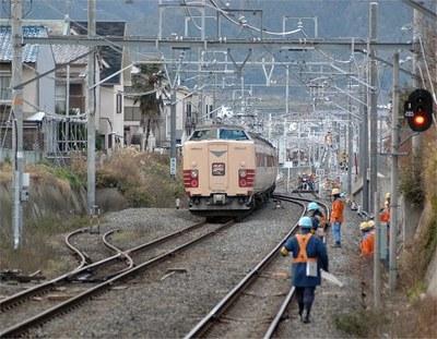 20100123f.jpg