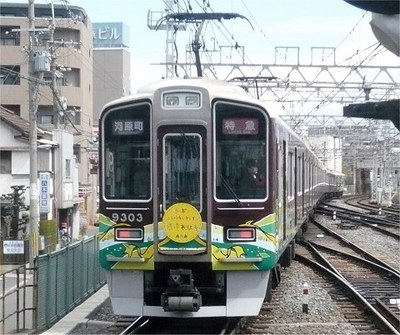 20100329c.jpg