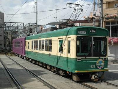 20100329k.jpg