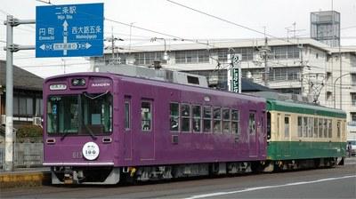 20100329m.jpg