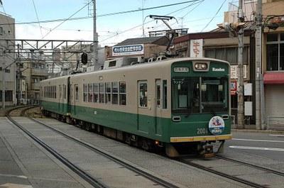 20100329u.jpg