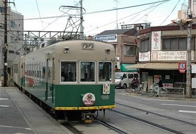 20100329v.jpg
