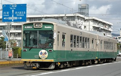 20100329x.jpg