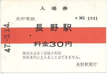20100627a.jpg