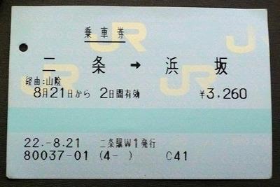 20100821a.jpg