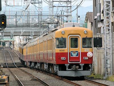 20100902b.jpg