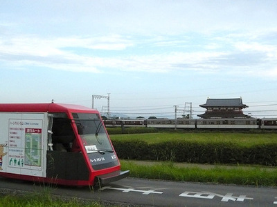 20100919s.jpg