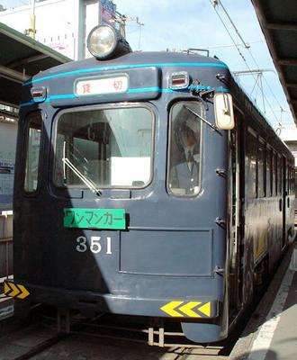 20101205e.jpg
