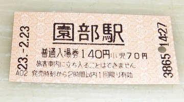 20110223c.jpg