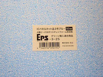 20110806y.jpg