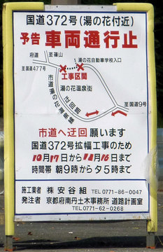 20111003f.jpg