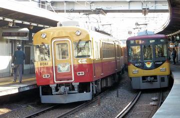 20120219b.jpg