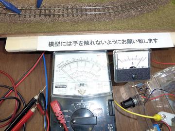 20120320n.jpg