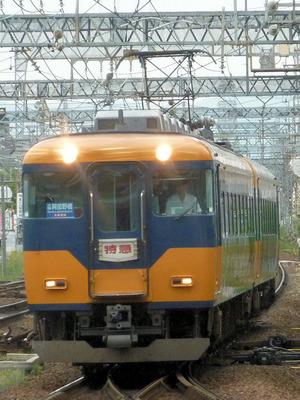 20120705a.jpg
