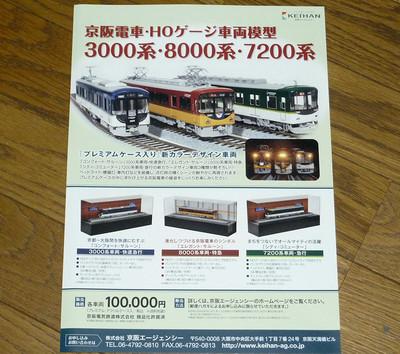 20121005b.jpg