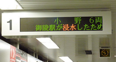 20130918b.jpg
