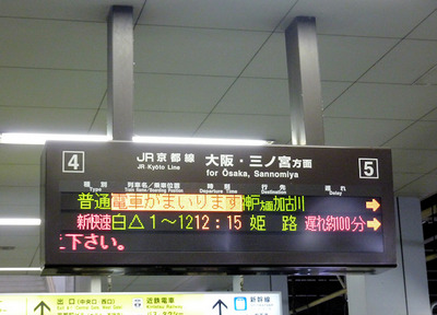 20131109a.jpg