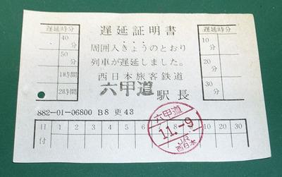 20131109b.jpg