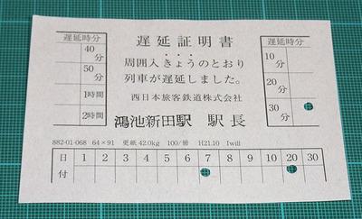 20140127c.jpg