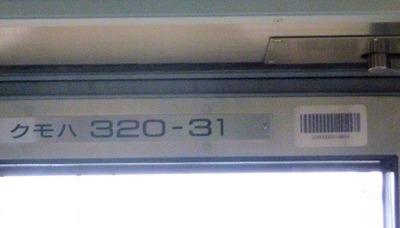 20140228b.jpg