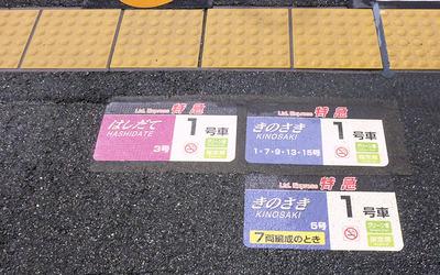 20140321a.jpg