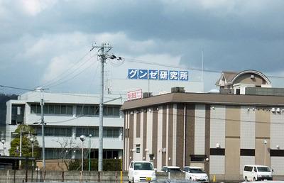 20140321g.jpg