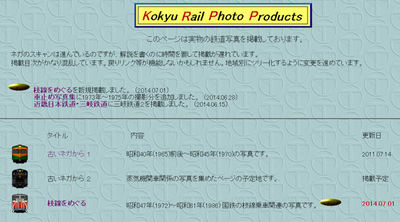 20140701a.jpg
