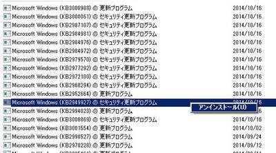 20141022b.jpg