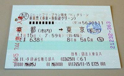 20141115a.jpg