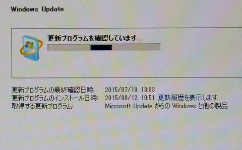 20160106d.jpg
