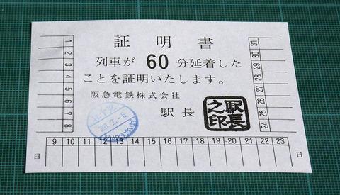 20170206b.jpg