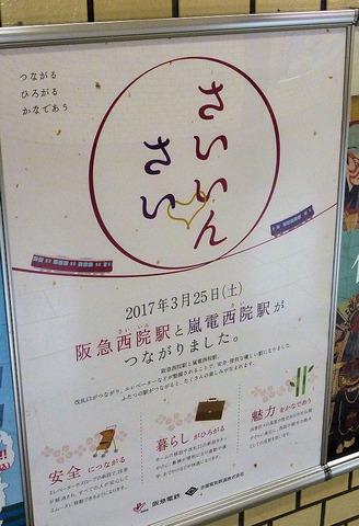 20170325h.jpg