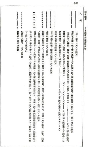20200129b_JNR_kenchikugenkai_b.jpg