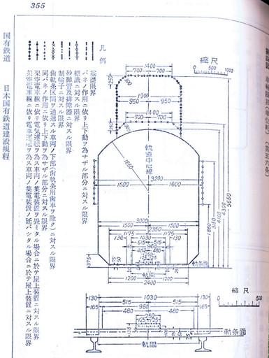 20200129c_JNR_syaryogenkai_1978.jpg